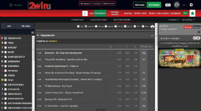 Bet Win Wetten