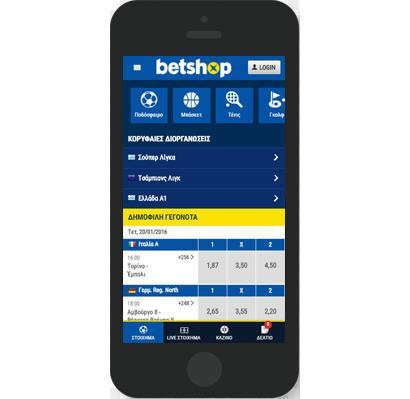 Betshop Mobile