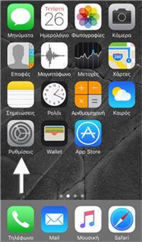 iphone-help1