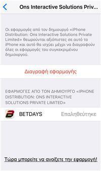 iphone-help4