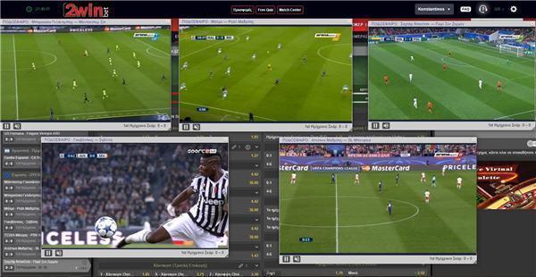 MultiScreen έως και 5 αγώνες!