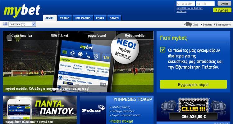 Mybet Site