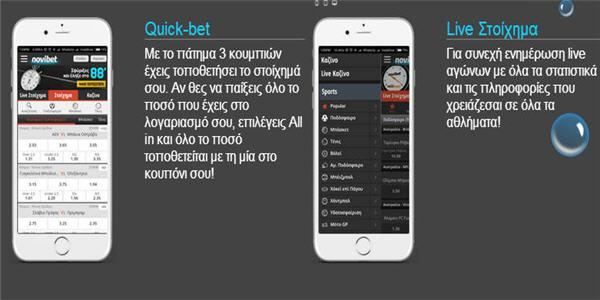 novibet-mobile-bonus-live-streaming