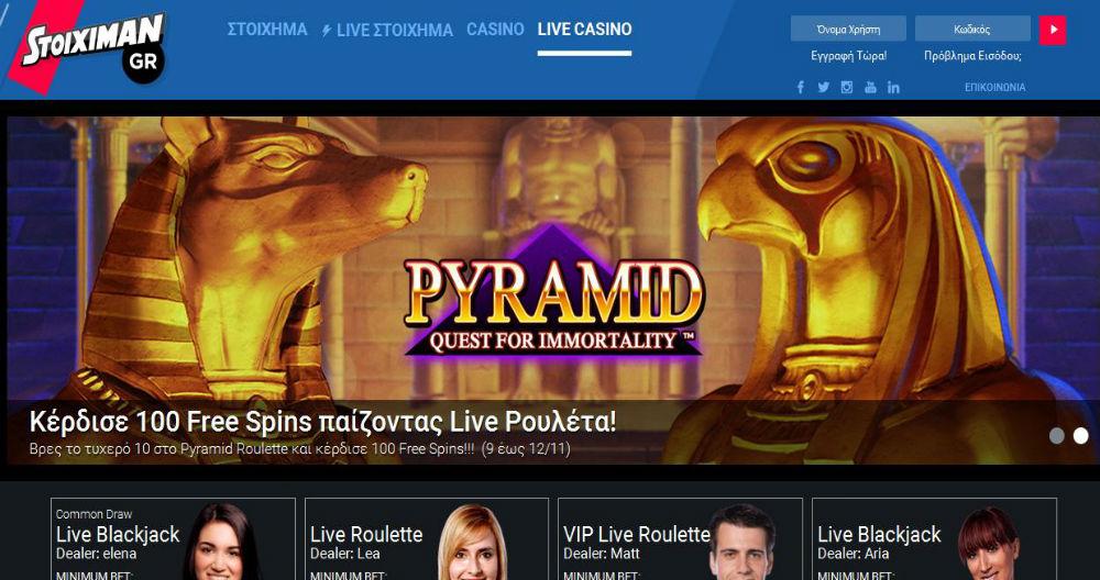 stoiximan_online-casino