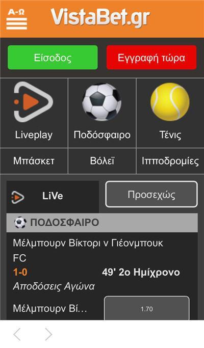 vistabet-mobile