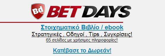 BETDAYS-EBOOK-FREE-BETTING-BOOK-VIVLIO