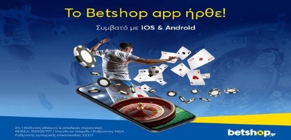 BETSHOP-APP