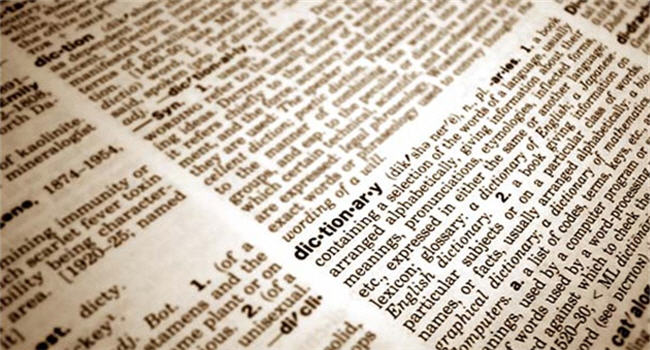 Λεξικό για το Στοίχημα Ορολογία