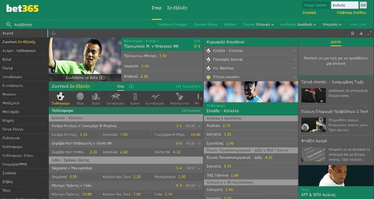bet365-screenshot