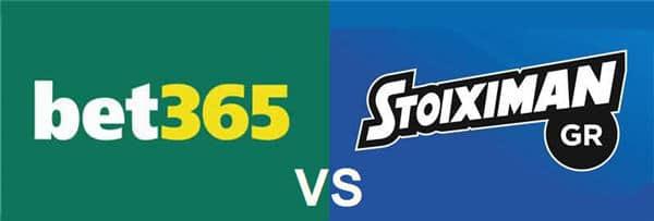 Bet365 vs Stoiximan συγκριση ποια ειναι καλύτερη στοιχηματική