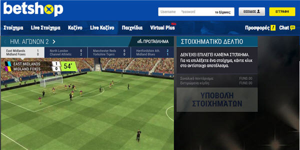 Betshop virtual sports