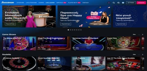 casino-live-stoiximan