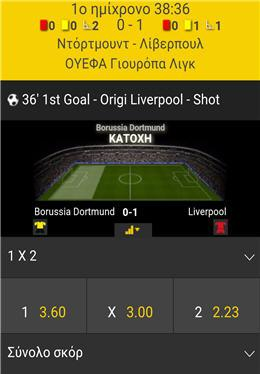 goalbet-mobile-live-bet