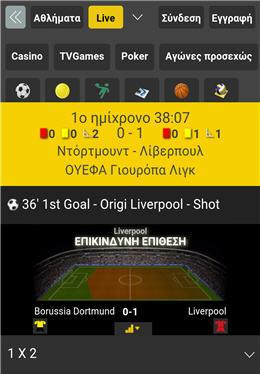 goalbet-mobile-live-bet2