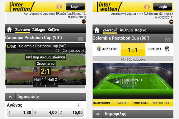 interwetten-mobile-android-ios-tablet-app-download