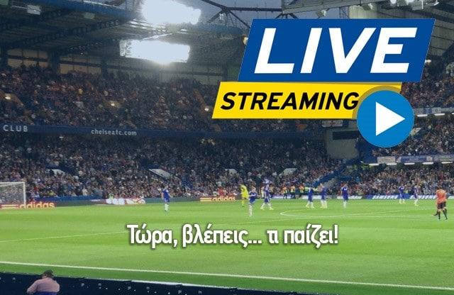 Live Streaming Αγώνες Ποδοσφαίρου