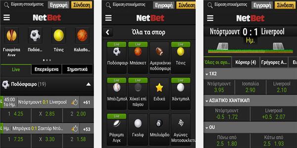 netbet-mobile