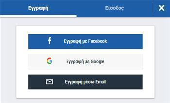 Stoixman εγγραφή facebook gmail