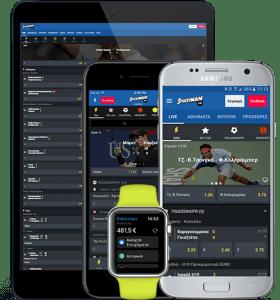Stoiximan Mobile app