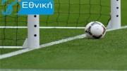 Στοιχηματικές Γ Εθνική Football League 2